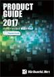 ハイパーツールズ総合カタログ2017
