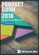 ハイパーツールズ総合カタログ2018